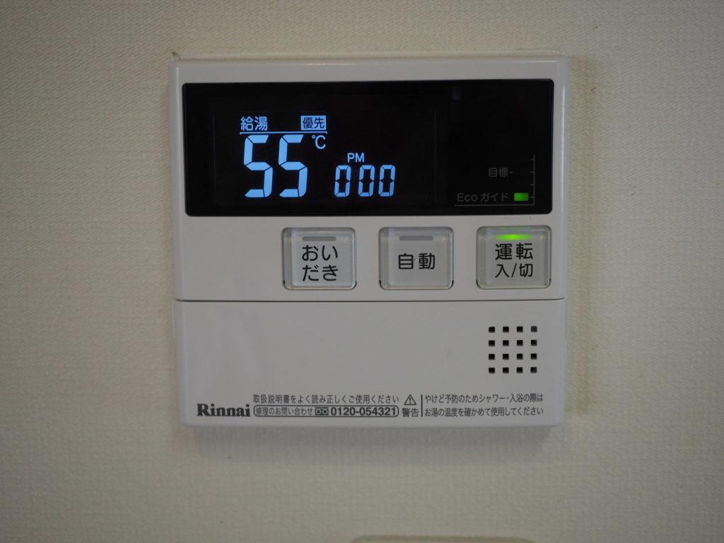 温度 設定 器 給湯